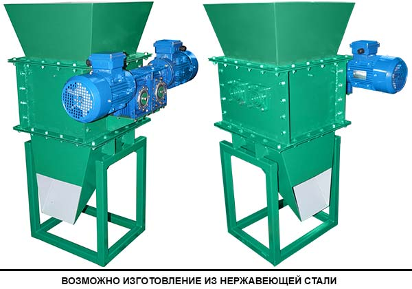 Дробилка отходов в Новокуйбышевск шлюзовой затвор в Горно-Алтайск